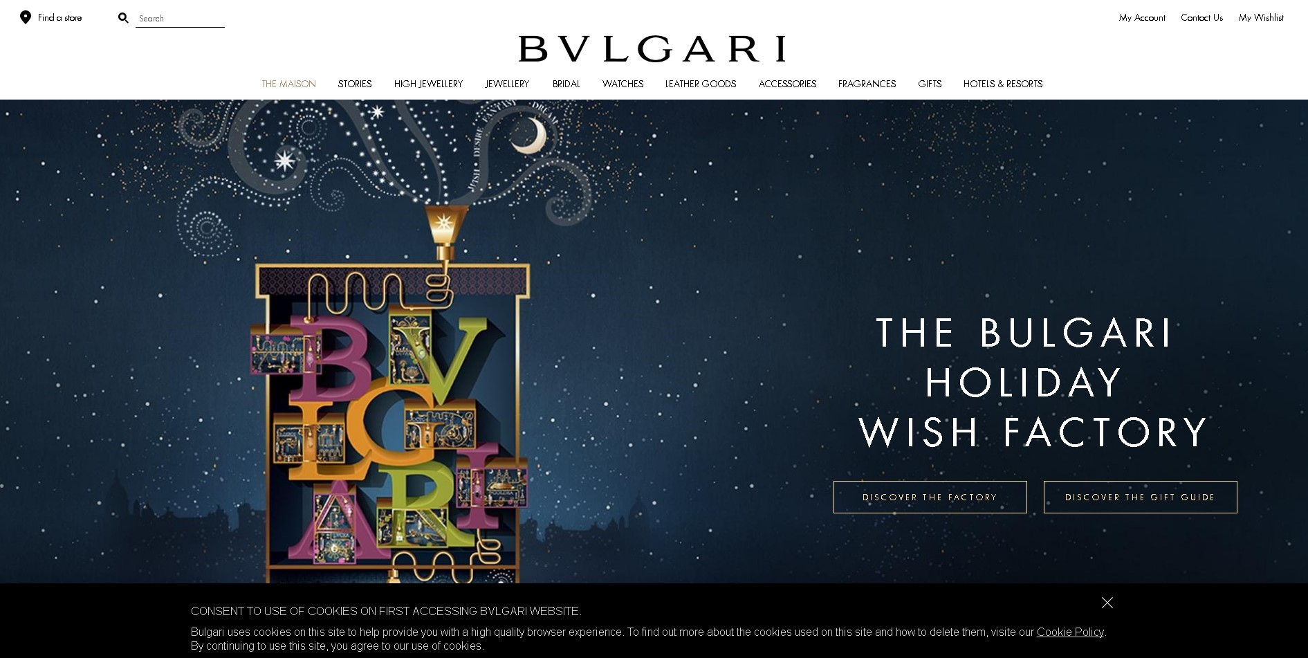 bulgari website